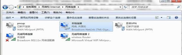 虚拟Wifi(无线网络连接)