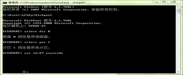 打开CMD运行命令工具