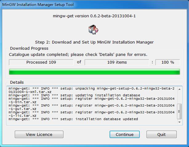 在线安装mingw文件完成