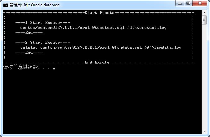 Windows中整个初始化过程完成
