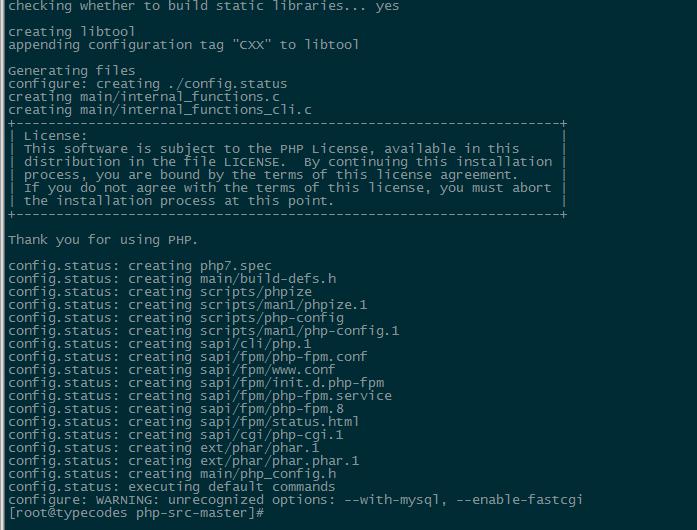 PHP7编译参数的配置