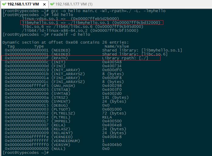 gcc链接动态库生成可执行文件时,加入rpath参数