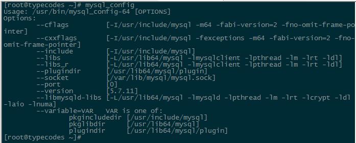mysql_config命令查看mysql数据库的安装信息