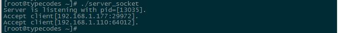 CentOS服务端建立监听端口