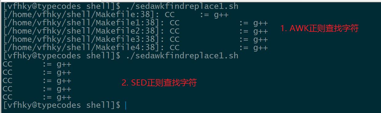 使用sed和awk查找和替换字符串处理Makefile文件(一)