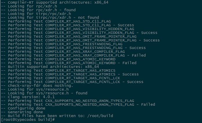 使用Cmake编译生成makefile文件